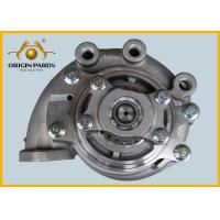 Buy cheap 6WA1 Cxz Parts ISUZU Water Pump 8981460731 3.5 KG Net Weight Custom Package from wholesalers