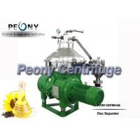 Quality PBDSD30 Low Noise Automatic Biodiesel Oil Separator / Disc Stack Centrifuges for sale