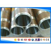 Quality E470 Mechanical Engineering Hydraulic Cylinder Steel Tube With Honing Surface for sale