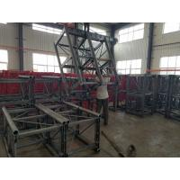 Quality Schneider Inverter FC Control Building Site Material Hoist About 3.2×1.4×2.2m 2000kg for sale