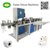 Quality CE certification high speed small toilet paper and kitchen towel paper band saw cutting machine for sale
