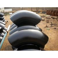 Quality ASTM A860 WPHY56 pipe fittings for sale