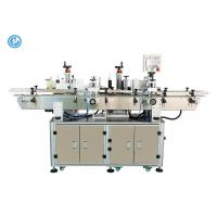 Quality Stainless Steel Double Side Labeling Machine For PVC / Glass Bottom Price Bottle for sale