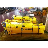 Quality 140mm Chisel Hydraulic Rock Breaker Silence Type For Komatsu PC220 Excavator for sale
