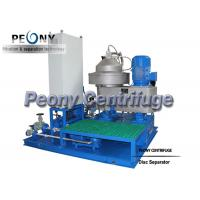 Quality self cleaning Centrifugal Oil Separator for sale