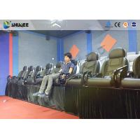 Quality Amusement Park 5D Small Cinema Genuine Leather Chairs for Theater Mobile Cinema for sale