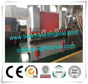 Quality WC67Y - 125T /2000 NC Hydraulic Press Brake Machine , Press Brake Bending Machine for sale