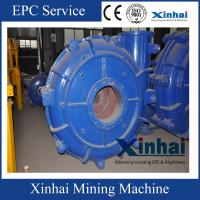 Buy cheap Low Noise Wear – Resistant Mining Slurry Pump Long Service Life from wholesalers