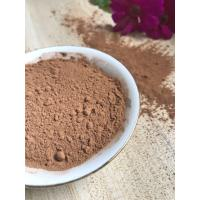 Quality HALAL Low Fat Cocoa Powder , All Natural Cocoa Powder Chocolate Raw Material for sale