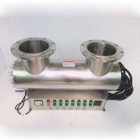 China 40W UV Sterilizer for Water Treatment System UV Water Sterilizer Ultraviolet Water Purification on sale