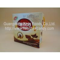 Quality Small Sour Milk Chocolate Candy Sugar Tablet Novelty Car Shape 12 G / Pc for sale