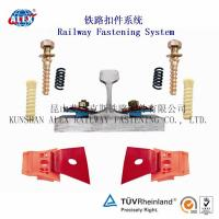 Quality Elastic Railway Fastener System for Railroad for sale
