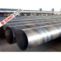 Quality Spiral submerged-arc welding pipes, SSAW pipe for sale
