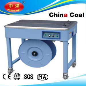 China KZB-II semi auto strapping machine on sale