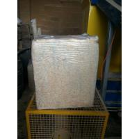 Buy Wood Shaving Baler at wholesale prices