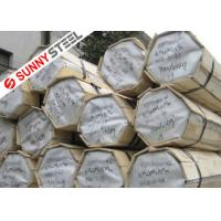 Buy ASME SA179 steel tubing at wholesale prices