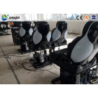 Buy Two Seats Together 5D Simulator Motion Chair With Projectors / Screen System at wholesale prices