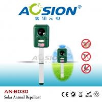 Buy Garden Multifunctional Solar Animal  Repeller at wholesale prices