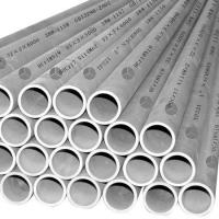 Quality 5.8M / 6M Length Seamless Stainless Steel Pipe With JISG3467, DIN17175, GB5310 for sale
