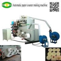 Quality Automatic high speed color printing paper cup coaster making machine for sale