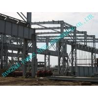 China Clear Span Pre-engineered Structral Steel Building System For Changable Standard on sale