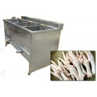 China Automatic Chicken Feet Blanching Machine|Meat Vegetables Blanching Equipment on sale