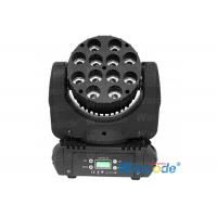Quality RGBW Four In 1 Cree Led Moving Head Beam Light Adjustable Strobe For Dj Night Club Bar for sale