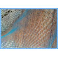 Buy cheap Green PE Polyester Fly Screen Mesh , Window Insect Screen / Mesh Screen Plain from wholesalers