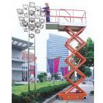 Quality 9.5m Platform Electric Scissor Lift (GCPT9.5FE) for sale