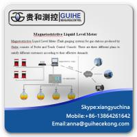 China guihe Digital level meter automatic tank gauge system atgs automatic fuel tank gauge system on sale