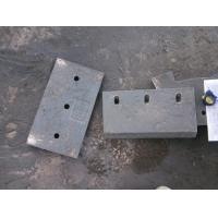 Quality High Cr Wear-Resistant Castings Chute Lining Of White Iron Hardness More than HRC58 for sale