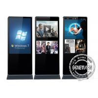 Buy cheap MG420JEM Stand Alone Digital Signage 42'' Touch Screen Magic Mirror Lcd from wholesalers