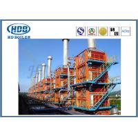 Quality Energy Saving HRSG Heat Recovery Steam Generator , Waste Heat Recovery Boiler for sale