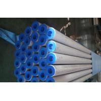 Quality ASTM A269 310S Heavy Wall Stainless Steel Pipe , Cold Rolled Steel Tube for sale