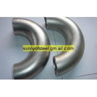 Quality ASTM A403 ASME SA-403 WP347H return bend for sale
