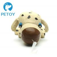 Quality Cute Latex Pet Toys Durable Squeaky Toys For Pit Bulls New Design OEM Service for sale