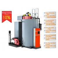 Quality High Efficiency Vertical Gas Fired Steam Heat Boilers With Automatic Control System for sale