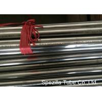 Buy Austenitic Stainless 304 304L Heat Exchanger Tube SS Welding Tube Bright at wholesale prices