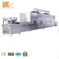 China Industry Tunnel Type Fruit And Vegetable Sterilizing Machine Nice Seal on sale