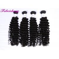 Quality Aligned Cuticle Brazilian Deep Wave Hair Extensions Natural Color BV SGS for sale