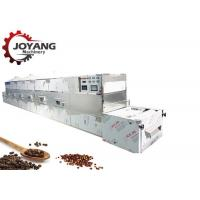 China Safe Efficient Industrial Microwave Services Pepper Drying Equipment Electricty Source on sale