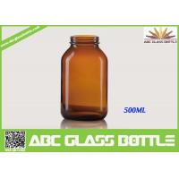 Buy Free Sample 500ML Custom Small Tablet Amber Glass  Bottle at wholesale prices