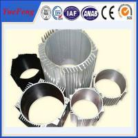 Buy China aluminum profiles for electrical machine shell at wholesale prices