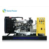 Quality Open Type LOVOL Diesel Generator Set 130kw/163kva With Stamford Alternator for sale