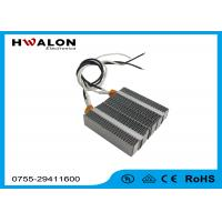 China High Power PTC Electric Heater1000w~3000w Heating Elements For Gloves / Boilers for sale