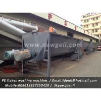 Buy pet flakes washing machine,plastic flakes recycling line,waste flakes washing at wholesale prices