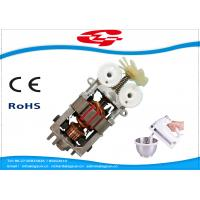 Quality HC55 Series AC Universal Motor For Hand Mixer Motor / Eggbeater Of Kitchen Appliance for sale
