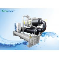 Quality Modular Screw Water Cooled Water Chiller Commercial Water Cooled Screw Chiller for sale