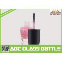 Buy cheap Hotsale Screw cap with brush  for nail polish bottle from wholesalers