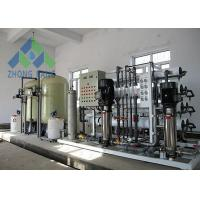 Quality 4 Stage Commercial RO Water System , RO Water Filter Plant With Cartridges for sale
